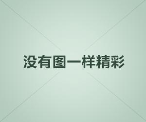 """中国平安联合中国作协发起""""爱不孤读—青少年文学素养提升计划"""""""